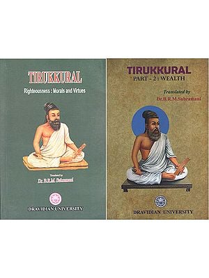 Tirukkural (Set of 2 Volumes)
