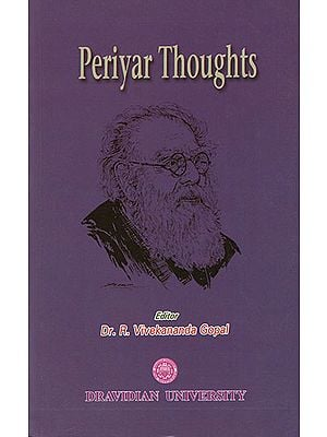 Periyar Thoughts