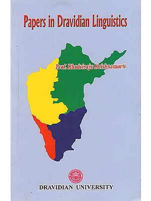 Papers in Dravidian Linguistics