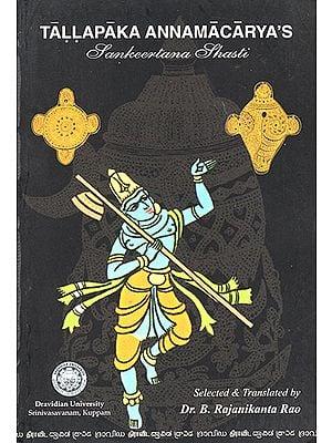 Tallapaka Annamacarya's Sankeertana Shasti
