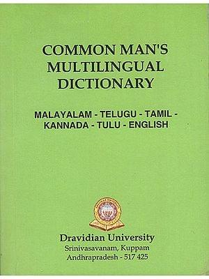 Common Man's Multilingual Dictionary (Malayalam- Telugu- Tamil- Kannada- Tulu- English)