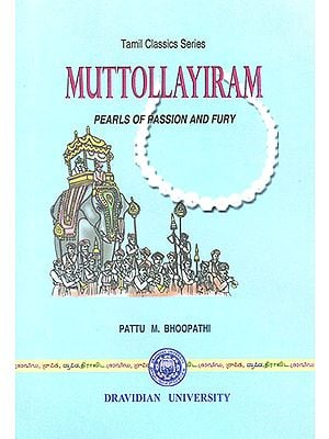 Muttollayiram : Pearls of Passion and Fury