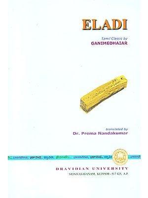 Eladi (Tamil Classic by Ganimedhaiar)