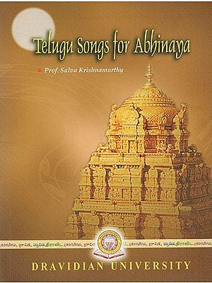 Telugu Songs for Abhinaya