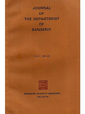 Journal of The Department of Sanskrit- Volume 5, 1991-93 (An Old Book)