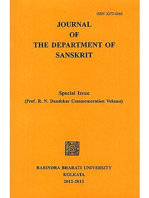Journal of The Department of Sanskrit (Special Issue)