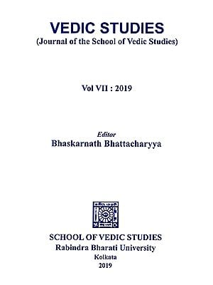 Vedic Studies- Journal of the School of Vedic Studies (Volume 7)