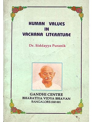 Human Values in Vachana Literature (An Old and Rare Book)