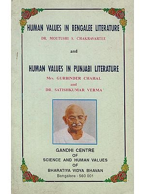 Human Values in Bengalee Literature and Human Values in Punjabi Literature (An Old and Rare Book)
