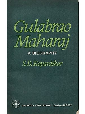 Gulabrao Maharaj- A Biography (An Old and Rare Book)