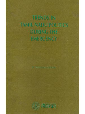 Trends in Tamil Nadu Politics During the Emergency (An Old and Rare Book)