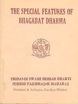 The Special Features of Bhagabat Dharma