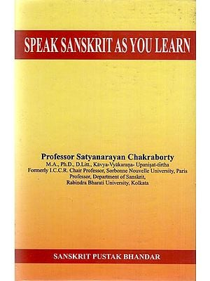 Speak Sanskrit As You Learn With Translitration