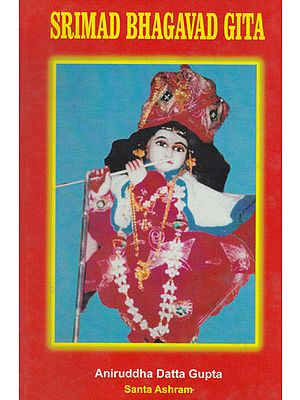 Shrimad Bhagavad Gita- Translated in Engalish