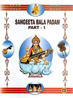 Sangeeta Bala Padam - Part 1