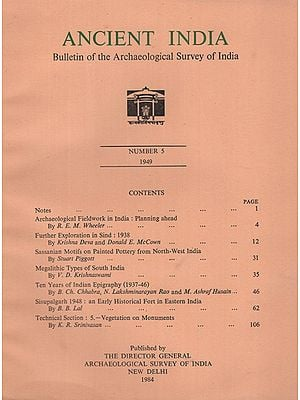 Ancient India- Bulletin of the Archaeological Survey of India (Number 5)