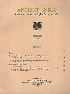 Ancient India- Bulletin of the Archaeological Survey of India (Number 17)