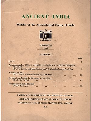Ancient India- Bulletin of the Archaeological Survey of India- Number 22 (An Old Book)