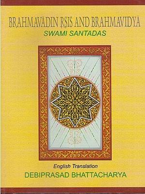 Brahmavadin Rsis and Brahmavidya Swami Santadas