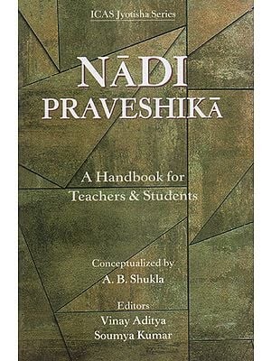 Nadi Praveshika (A Handbook for Teachers & Students)