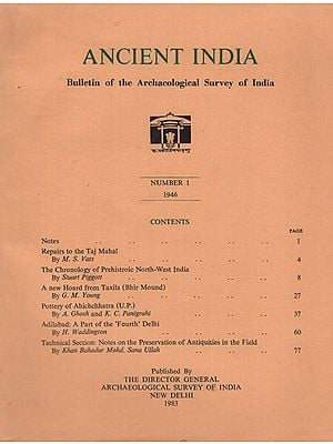 Ancient India- Bulletin of the Archaeological Survey of India- Number 1 (An Old Book)