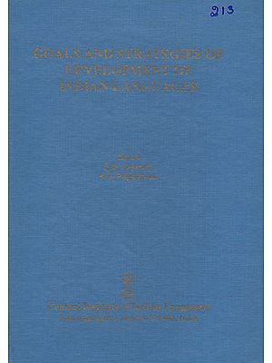 Goals and Strategies of Development of Indian Languages (An Old Book)