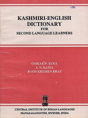 Kashmiri-English Dictionary for Second Language Learners