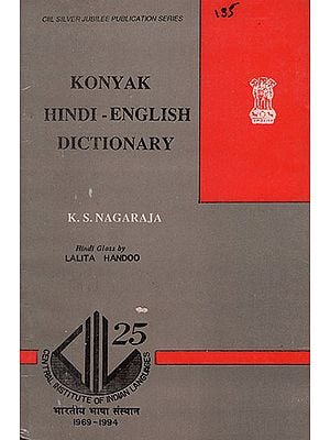 Konyak Hindi-English Dictionary (An Old Book)