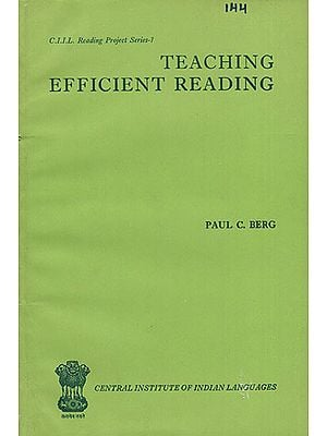 Teaching Efficient Reading (An Old and Rare Book)