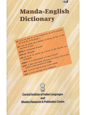 Manda-English Dictionary