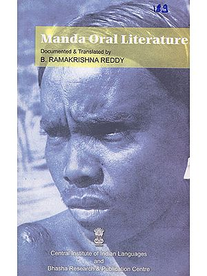 Manda Oral Literature