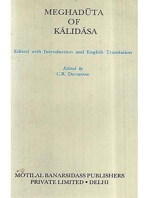 Meghaduta of Kalidasa