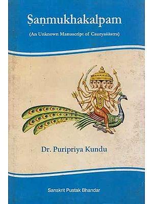 Sanmukhalpam (An Unknown Manuscript of Cauryasastra)