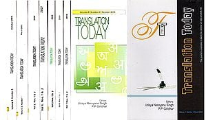 Translation Today (Set of 7 Volumes)