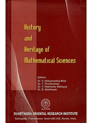 History and Hertage of Mathematical Sciences