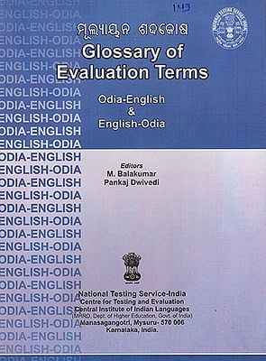 Glossary of Evaluation Terms (Odia-English & English Odia)