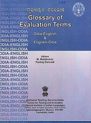 Glossary of Evaluation Terms (Odia-English & English Odia)
