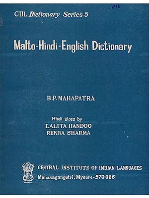 Malto-Hindi-English Dictionary (An Old and Rare Book)