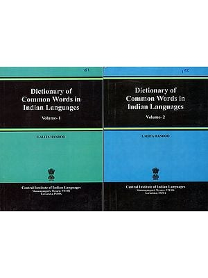 Dictionary of Common Words in India Languages (Set of 2 Volumes)