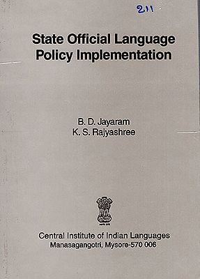 State Official Language Policy Implementation