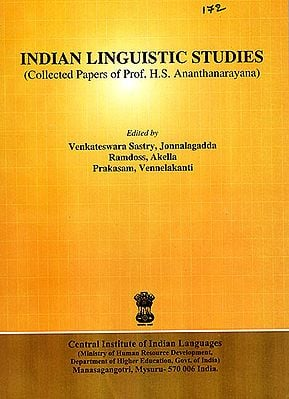 Indian Linguistic Studies