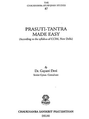 Prasuti-Tantra Made Easy