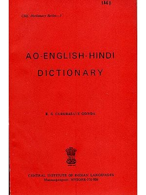 AO-English-Hindi Dictionary