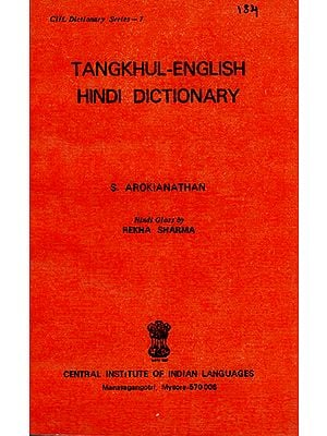 Tangkhul- English-Hindi Dictionary