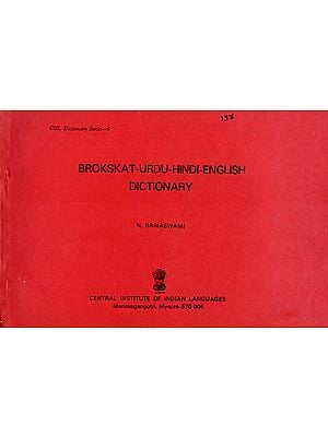 Brokskat-Urdu-Hindi-English Dictionary
