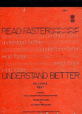 Read Faster Understand Better : Vol-1, Part-2 (An Old and Rare Book)