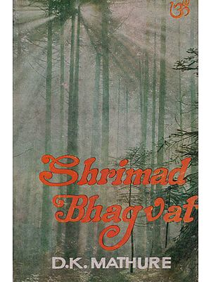 Shrimad- Bhagvat Mahapuranam (An Old and Rare Book)
