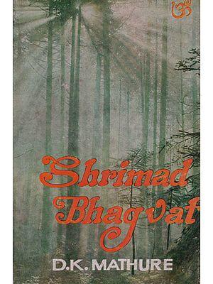 Shrimad- Bhagvat Mahapuranam (An Old and Rare Book)