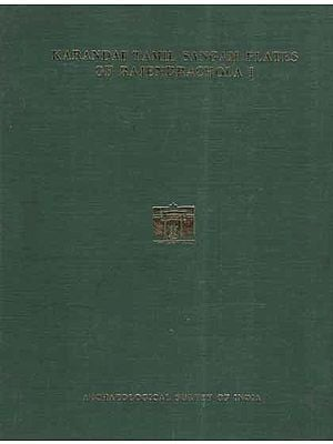 Karandai Tamil Sangam Plates of Rajendrachola (I)- Memoirs of The Archaeological Survey of India