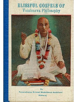 Blissful Gospels of Vaishnava Philosophy (An Old and Rare Book)